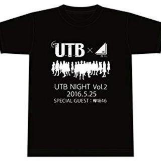 ケヤキザカフォーティーシックス(欅坂46(けやき坂46))の欅坂46 UTB 限定Tシャツ(女性アイドル)