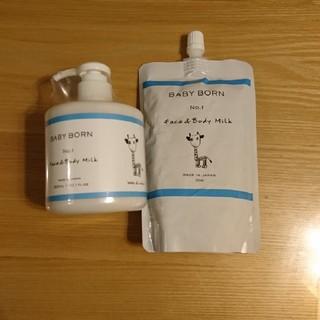 ベビーボーン フェイス&ボディーミルク(ボディローション/ミルク)
