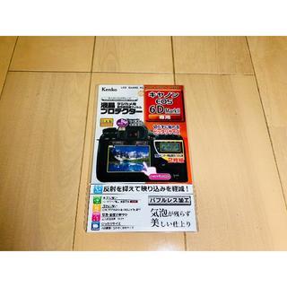 ケンコー(Kenko)のぽん様専用【新品】ケンコー 液晶プロテクター EOS 6D markⅡ用(デジタル一眼)