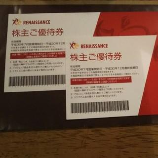 ルネサンスご優待券⭐2枚組(フィットネスクラブ)
