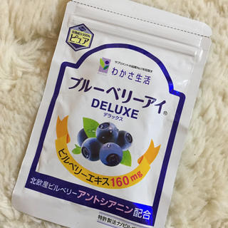 ブルーベリーアイデラックス  1袋  新品(その他)