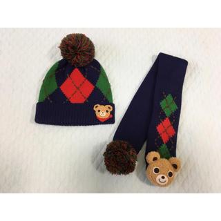 ミキハウス(mikihouse)の★専用★新品★ミキハウス★帽子マフラー★(帽子)