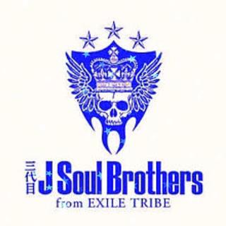 サンダイメジェイソウルブラザーズ(三代目 J Soul Brothers)のkayoppe様専用(その他)