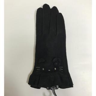 サンリオ(サンリオ)のHello Kitty  大人手袋(手袋)