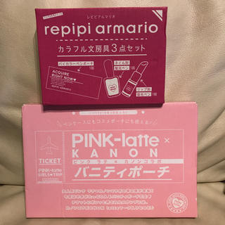 ピンクラテ(PINK-latte)のニコラ 付録(ポーチ)