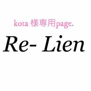 kota様 専用page.(アロマ/キャンドル)