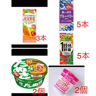 イトウエン(伊藤園)の野菜ジュース・カップラーメン 17点セット(インスタント食品)