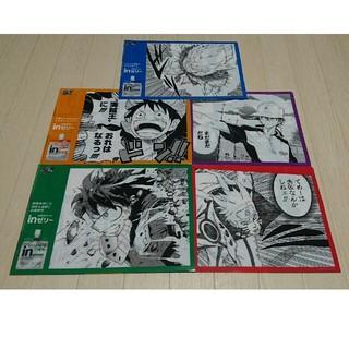 週刊少年ジャンプ創刊50周年記念クリアファイル全5種(各2枚、全10枚)(クリアファイル)