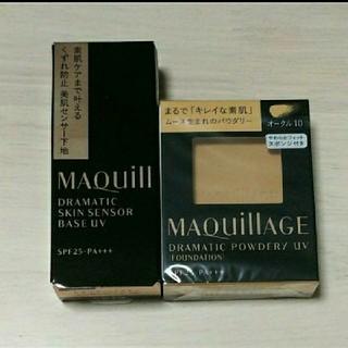 マキアージュ(MAQuillAGE)のオークル10&化粧下地 マキアージュ(コフレ/メイクアップセット)