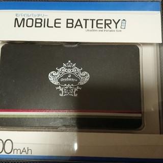 オロビアンコ モバイルバッテリー