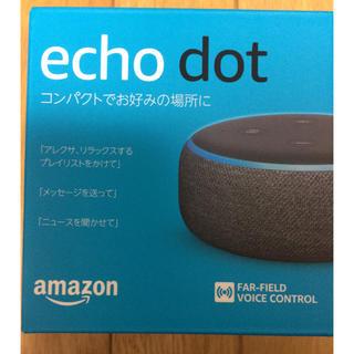 新品未開封最新第三世代amazon echo dotアマゾンエコードット(スピーカー)