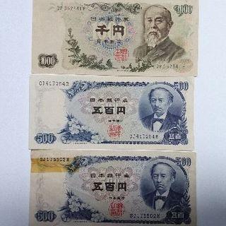 C券 2000円分(貨幣)