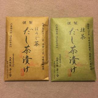 かなやん様専用茅乃舎 だし茶漬け2袋セット(調味料)