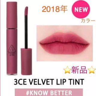 スリーシーイー(3ce)の⭐️新品⭐️3CE ベルベット リップ ティント ♡#KNOW BETTER♡(口紅)