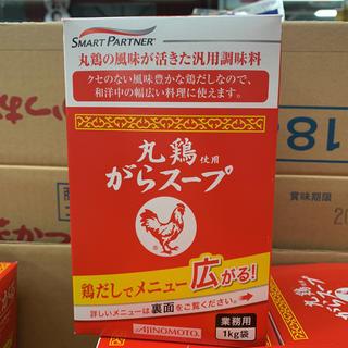 アジノモト(味の素)の丸鶏がら使用スープ(調味料)