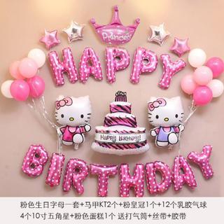 女の子☆バースデーバルーン 誕生日 パーティー キティーピンク