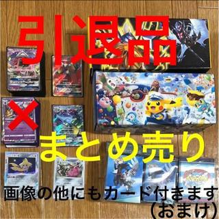 ポケモン(ポケモン)のポケモンカード 引退(カード)