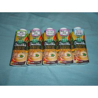 カゴメ(KAGOME)の[新品送料込]カゴメ野菜生活100スムージー とうもろこしのソイポタージュ(その他)