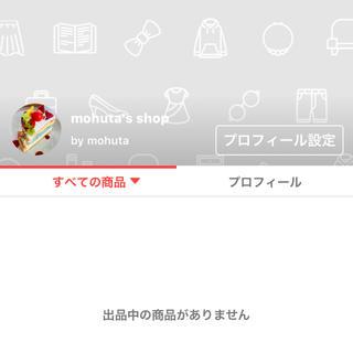 2500円 専用(その他)