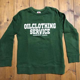 オイル(OIL)のオイルクロージングサービス 150cm(Tシャツ/カットソー)