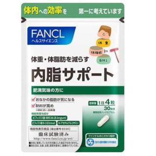 ファンケル(FANCL)の内脂サポート30日。(その他)