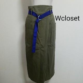 w closet - W closet ロング丈スカート