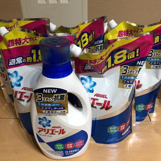 ピーアンドジー(P&G)のアリエール イオンパワージェル(洗剤/柔軟剤)