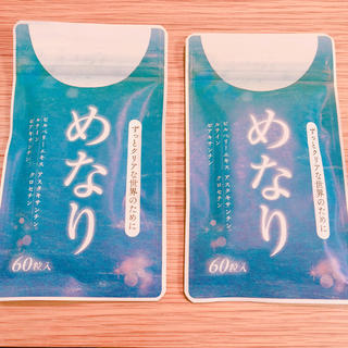 めなり さくらの森(その他)