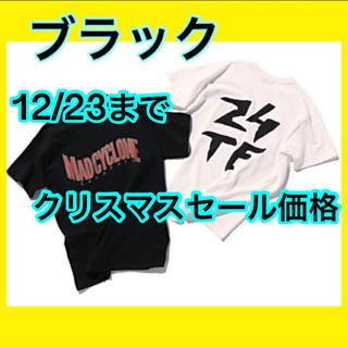 24karats - 【1週間限定価格】mad cyclone × 24karats Tシャツ