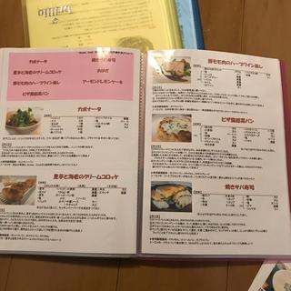 アムウェイ(Amway)のAmwayレシピ集(趣味/スポーツ/実用)