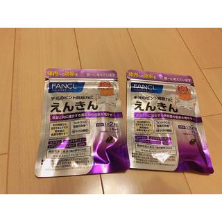 ファンケル(FANCL)のえんきん 14日分×2(その他)