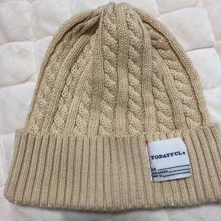 トゥデイフル(TODAYFUL)のtodayful ニット帽(ニット帽/ビーニー)