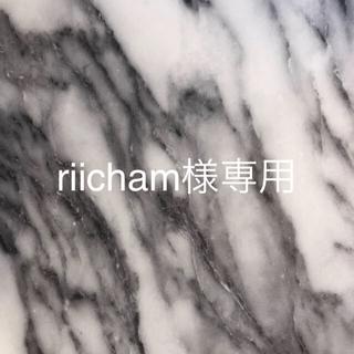 riichamu様(各種パーツ)