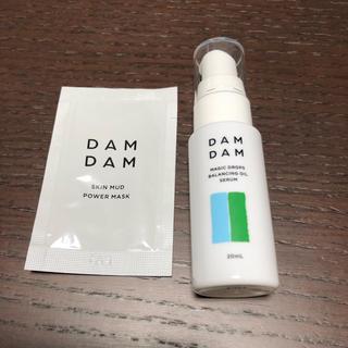 コスメキッチン(Cosme Kitchen)のDAMDAM ダムダム オイル美容液とフェイスマスク セット サンプル(サンプル/トライアルキット)