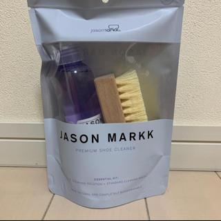 ジェイソンマーク シュークリーナー(洗剤/柔軟剤)