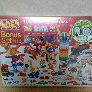 レゴ(Lego)のLaQ ラキュー ボーナスセット2018(積み木/ブロック)