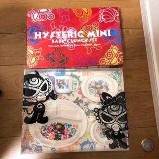 ヒステリックミニ(HYSTERIC MINI)の新品 未開封/ヒスミニ ベビー食器セット2つ(離乳食器セット)