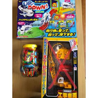 【クリスマスプレゼントに!】おもちゃセット(積み木/ブロック)
