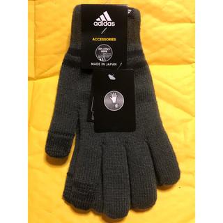 アディダス(adidas)の【新品未使用】adidas スマートフォン対応手袋(手袋)