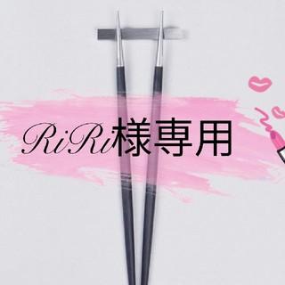 RiRi様専用(カトラリー/箸)
