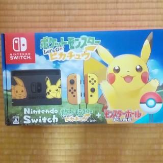 Nintendo Switch - ニンテンドースイッチ ピカチュウセット 新品未開封