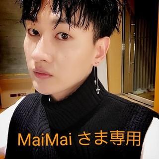 スーパージュニア(SUPER JUNIOR)のMaiMaiさま専用 ウニョクトレカ(K-POP/アジア)