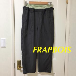 フラボア(FRAPBOIS)のFRAPBOIS フラボア イージースラックス(サルエルパンツ)