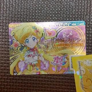 アイカツ アイドルカード(その他)