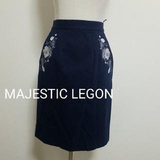 マジェスティックレゴン(MAJESTIC LEGON)のMAJESTIC LEGON スカート(ひざ丈スカート)