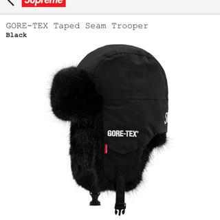 シュプリーム(Supreme)のSupreme GORE-TEX Taped Seam Trooper (ニット帽/ビーニー)