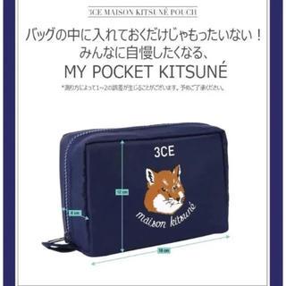 スリーシーイー(3ce)の☑︎最安値【3CE × MAISON KITSUNE】メイクポーチ(ポーチ)