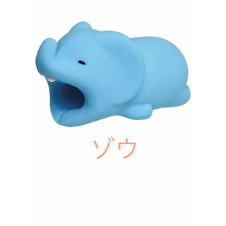 ケーブルバイト ゾウ(その他)