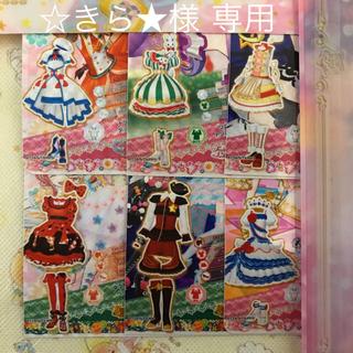 タカラトミーアーツ(T-ARTS)の☆きら★様 専用(その他)
