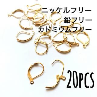 フレンチフックピアスパーツ 20個(各種パーツ)